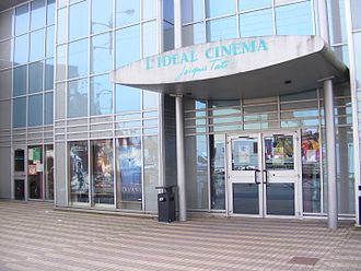 L'Idéal Cinéma Jacques Tati - L'Idéal Cinéma Jacques Tati in 2011