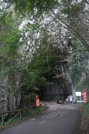 Cueva de Cuevas, en el concejo asturiano de Ri...