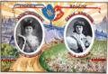 La reine tchèque de la Mi-Carême 1910 à Paris.png