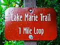 Lake Marie Trail sign in Umpqua Lighthouse State Park.jpg