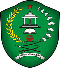 Berkas Lambang Kota Padang Sidempuan Jpg Wikipedia Bahasa Indonesia Ensiklopedia Bebas