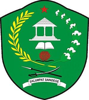 Padangsidempuan - Image: Lambang Kota Padang Sidempuan