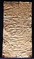 Lamine d'oro in lingua etrusca e fenicia con dedica di un luogo sacro a pyrgi, 510 ac ca. 04.jpg