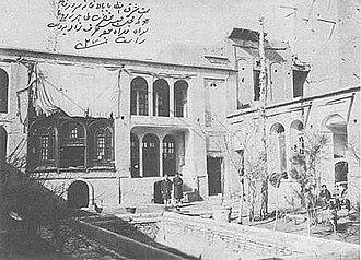 Táhirih - Prison of Táhirih in Tehran