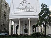 Le Pavillon New Orleans.JPG