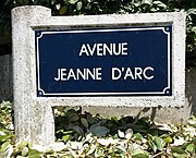 Le Touquet-Paris-Plage 2019 - Avenue Jeanne-d'Arc.jpg