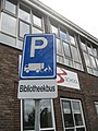 Leiden - Pacelli School aan de Damlaan 22 (zijkant).jpg
