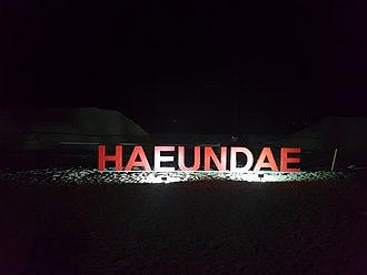 Haeundae District - Logo of Haeundae on the beach