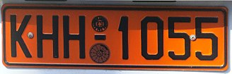 Vehicle registration plates of Greece - A state vehicle registration plate