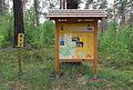 Lieberoser Heide Leichhardt Trail 02.JPG