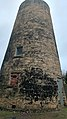 Lindley's Windmill, Bottom of Prospect Place, Off High Pavement, Sutton (7). Rear view.jpg
