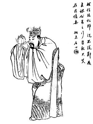Liu Zhang (warlord) - A Qing dynasty illustration of Liu Zhang