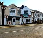 Llanbradach Post Office (geograph 6018137).jpg