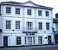 Lloyds TSB, Rayleigh - geograph.org.uk - 341105.jpg