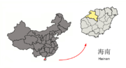 Location of Danzhou within Hainan (China).png