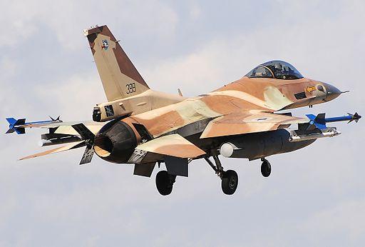 Lockheed Martin F-16C Barak, Israel - Air Force JP7236338