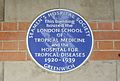 London-school tropical medicine-plaque (10140876345).jpg
