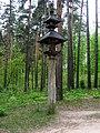 Lotyšské etnografické muzeum v přírodě (80).jpg
