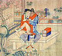 Young men sipping tea and having sex. Individual panel from a hand scroll on homosexual themes, paint on silk; China, Qing Dynasty (eighteenth to nineteenth centuries); Kinsey Institute, Bloomington, Indiana, United States