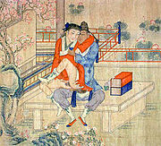 Young men sipping tea, reading poetry, and making love Individual panel from a hand scroll on homosexual themes, paint on silk; China, Qing dynasty (c. 18th–19th); Kinsey Institute, Bloomington, Indiana