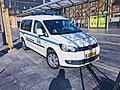 Luxembourg Customs Office patrol car - Front.jpg