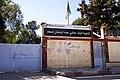 Lycée Hachi Aer Messaad ثانوية حاشي عبد الرحمن - مسعد (38191729151).jpg
