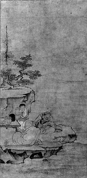 tensho shubun - image 1