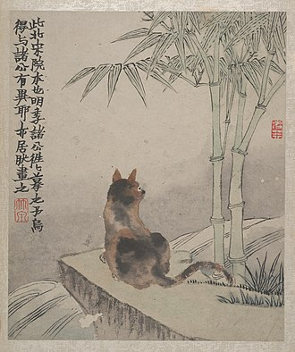 Eight Eccentrics of Yangzhou - An ink and color on paper rendition of a cat and a bamboo plant by Jin Nong