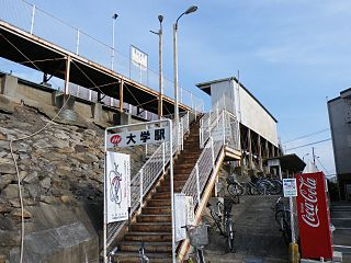 Daigaku Station