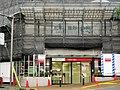 MUFG Bank Miyazakidai Branch.jpg