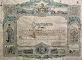 Macedonian Adrianopolitan Volunteer Corps Certificate of Fidan Andreev from Seltsi.jpg