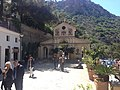 Main entrance to the Saint George monastery.jpg