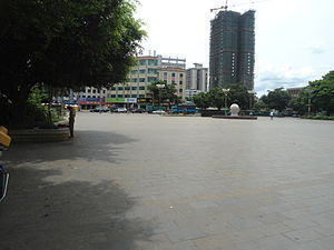 Xuwen County - Main square at Wencheng