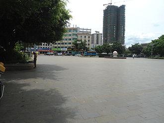 Xuwen County - Main square at Wencheng