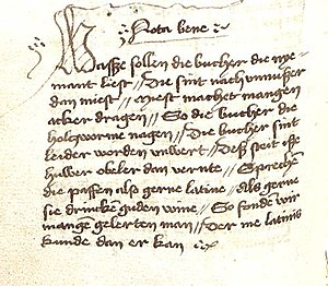 Nota bene - Verses on the futility of unread books, presented as a nota bene (handwriting Hs. I 300, City Library of Mainz).