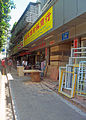Man finishing woodwork on Middle Dongmen Road in Shenzhen, China.jpg