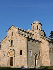 Manastiri i Decanit 2.JPG