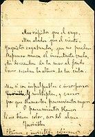Manuscrito dun poema de En las orillas del Sar.jpg