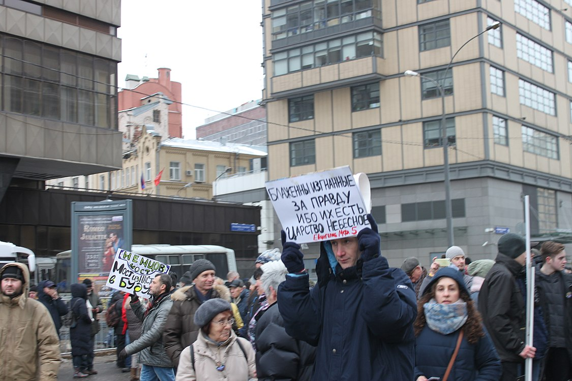 March in memory of Boris Nemtsov in Moscow (2019-02-24) 252.jpg
