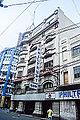 Mariano Uy-Chaco Building Facade 02.jpg