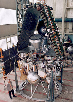 Description de l'image  Mars96 Assembly.jpg.