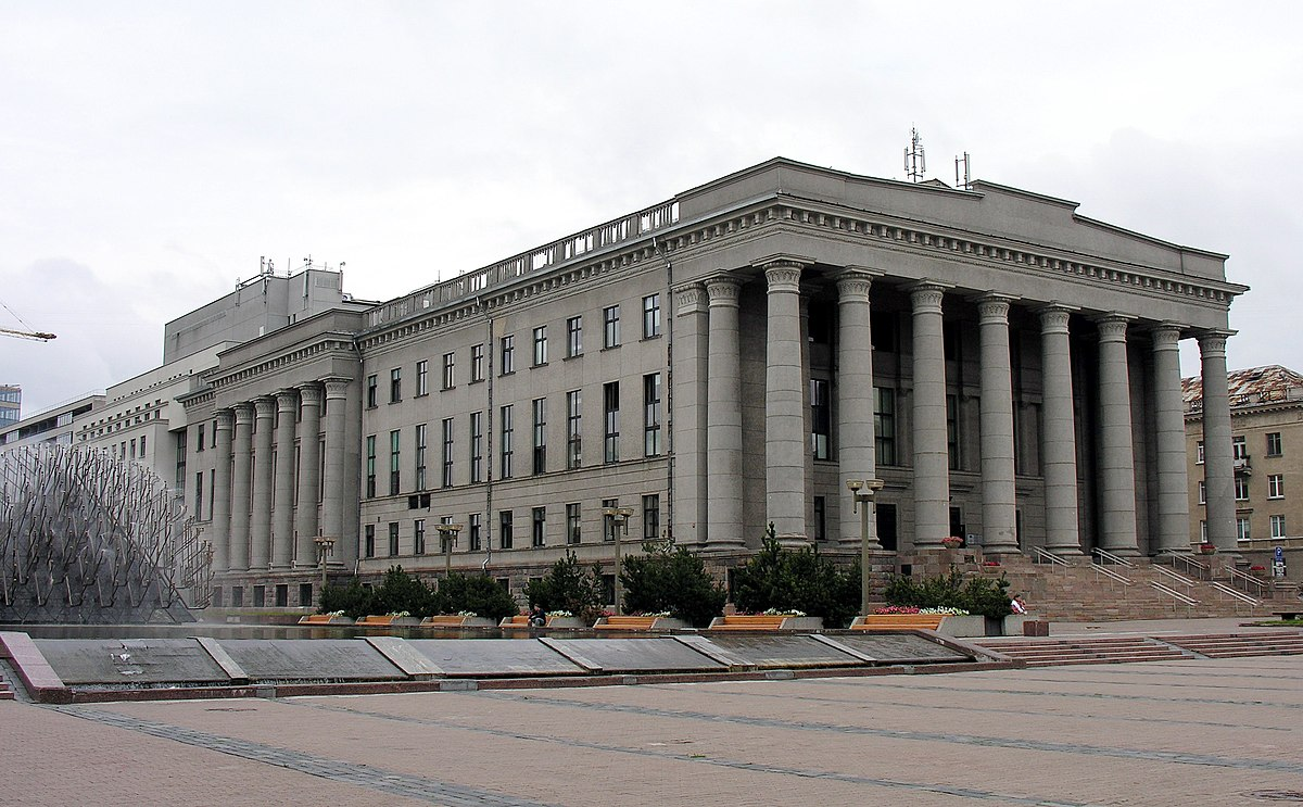 What Is Future Of Libraries >> Martynas Mažvydas National Library of Lithuania - Wikipedia