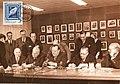 MaxiCard 1991 UNVI PostSignUNUSA pm B002.jpg