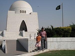 Mazar-e-Quaid - Image: Mazar e quide