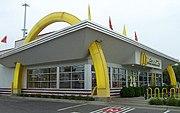 """A """"retro"""" McDonald's in 2007"""