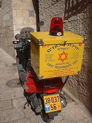 Magen David Adom - An MDA motorcycle used by a community first responder in Jerusalem's Old City