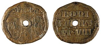 Pope Boniface VIII -  Papal bulla of Boniface VIII (pierced subsequent to original use)