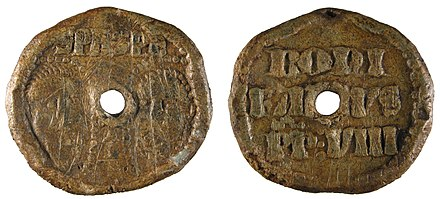 Papal bulla of Boniface VIII (pierced subsequent to original use) Medieval, Reused papal bulla of Pope Boniface VIII (FindID 564384).jpg