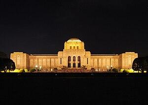 聖徳記念絵画館 - Wikipedia