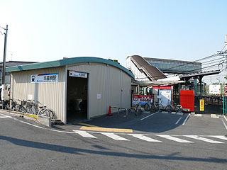 Moto Hoshizaki Station Railway station in Nagoya, Japan